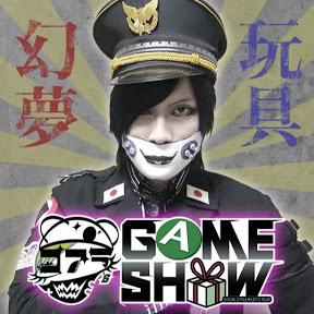コアラ's GAME SHOW