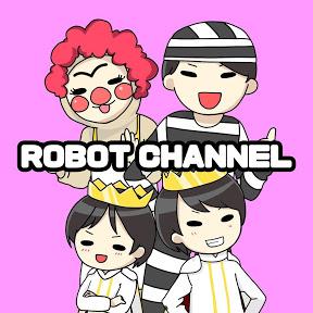 robot channelロボットチャンネル