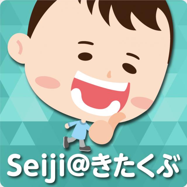 Seiji@きたくぶ