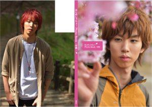 hajime_PhotoBook